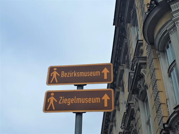 Ziegelmuseum Wien, März 2018