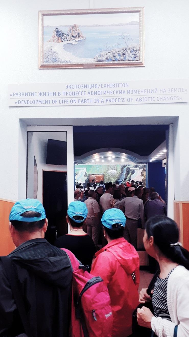 Baikal Museum, Listvyanka / Russland, August 2019